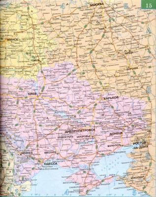 карта как доехать с москвы до симферополя