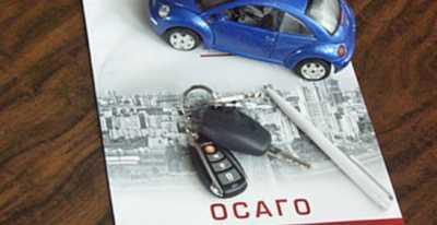 как купить машину новую ипригнать е сдругого региона и оформить на другого человека