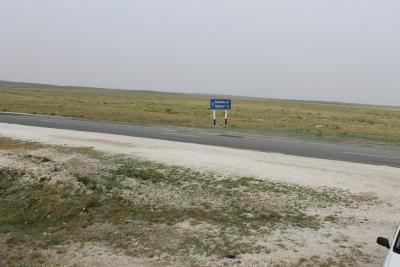 через какую таможню ехать в киргизию