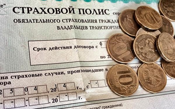 OSAGO-dlya-rossiyskih-strahovshhikov