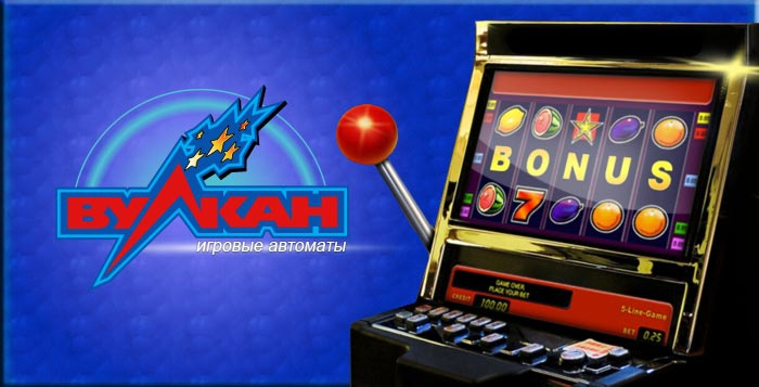Картинки по запросу Игровой зал казино Вулкан