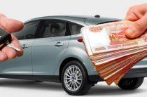 Срочный выкуп авто – особенности услуги