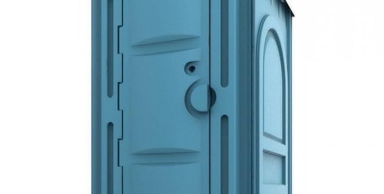 Туалетные кабины от «ЭкоГрупп»: какой вариант выбрать?