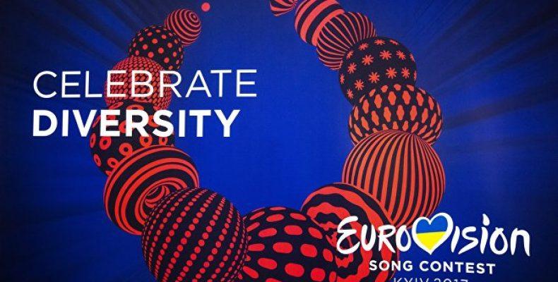 Россияне поддерживают бойкот конкурса «Евровидение» в этом году