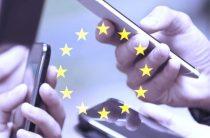 Роуминг во всех странах ЕС будет отменен с 15 июня