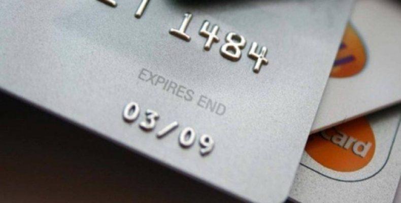 Кто может получить эту кредитную карту? Подробные требования