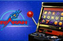 Игровые автоматы в свободном доступе