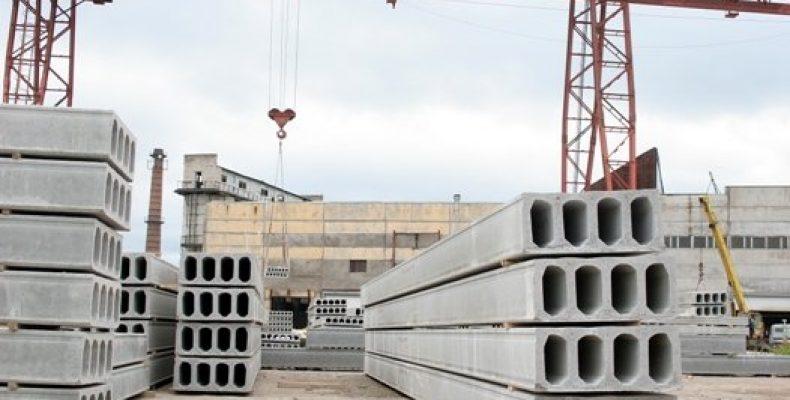 Железобетонные конструкции и материалы