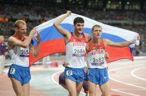 Отечественные легкоатлеты примут участие в Чемпионате мира этого года под нейтральным флагом