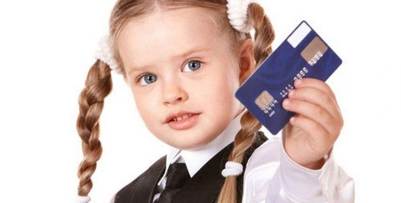 В мире представили карты Visa для детей
