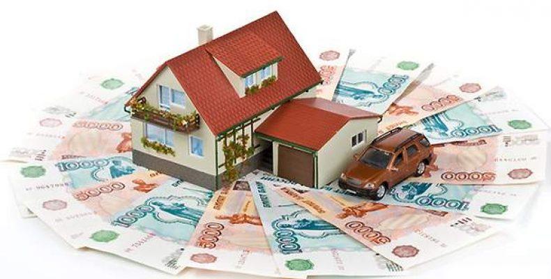Деньги под залог недвижимости в день обращения