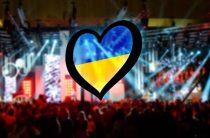 В Киеве состоялась церемония открытия конкурса «Евровидение»