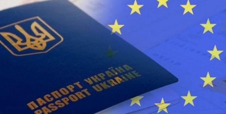 Совет Евросоюза одобрил ввод безвиза для Украины