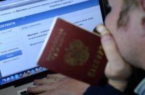 Социальные сети только по паспорту!