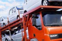 Варианты перевозки автомобилей