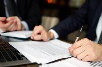 Регистрация и открытие компании в Великобритании