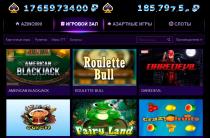 Немало благ и преимуществ в казино Azino999