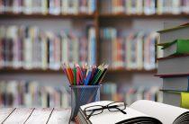 Курсовые работы для учащихся