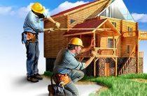 Ремонтные работы дома