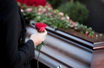 Гроб в Москве или Московской области по выгодной цене