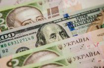 Валютные операции. Обмен денег и финансы
