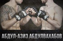 Турнир ACB 32, г. Москва (ММА) – УЖЕ