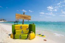 Как покупать путевки онлайн