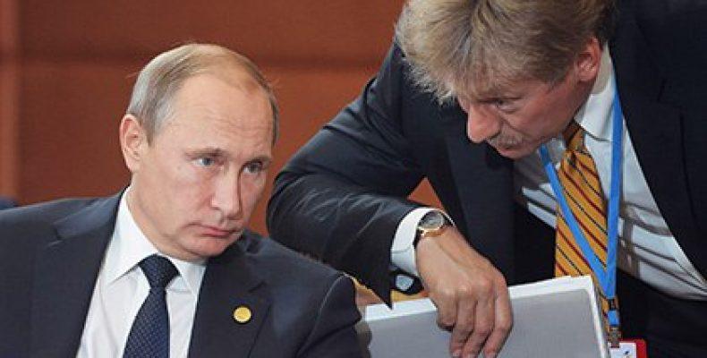 Песков: о семье Путина и его друзьях готовится