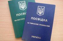 Услуги адвоката в Киеве