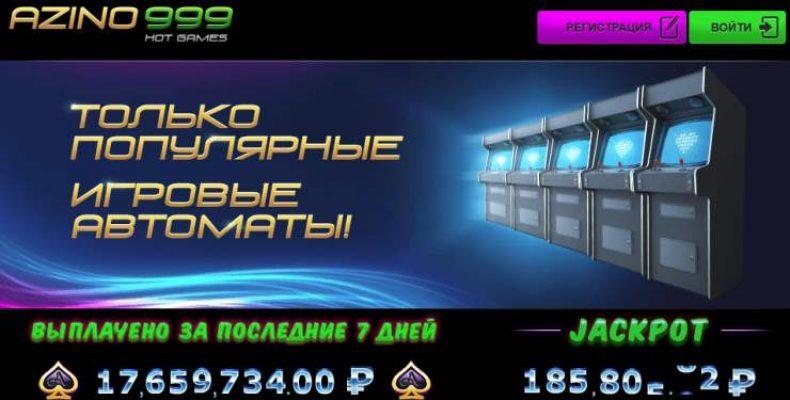 В виртуальные азартные игры Вулкан играть могут все