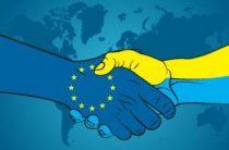 Украина получила 10 млн евро от Евросоюза на помощь реформы госаппарата