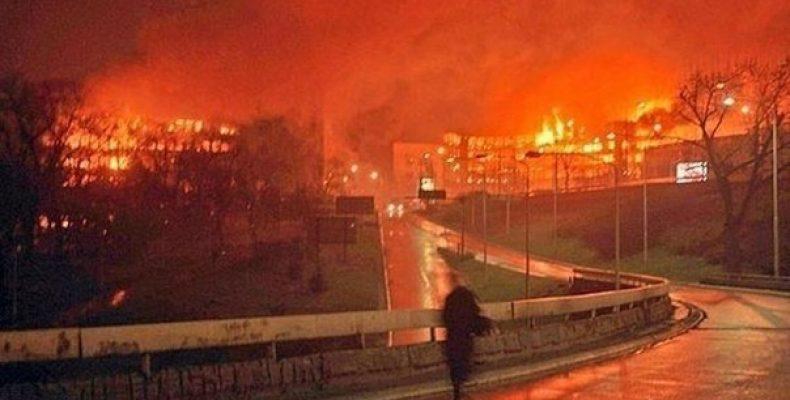 17 лет назад началась война в Югославии 24