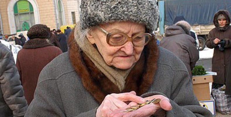 Пенсионный возраст хотят повысить