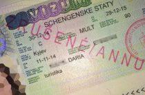 Помощь украинцам в оформлении виз