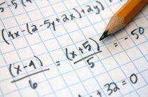 Курсы подготовки к ЕГЭ по математике 2021 году
