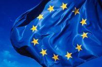 Самые коррумпированные страны Евросоюза Экономика ЕС ежегодно теряет