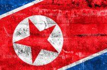 КНДР провела испытания твердотопливного ракетного двигателя Северная Корея