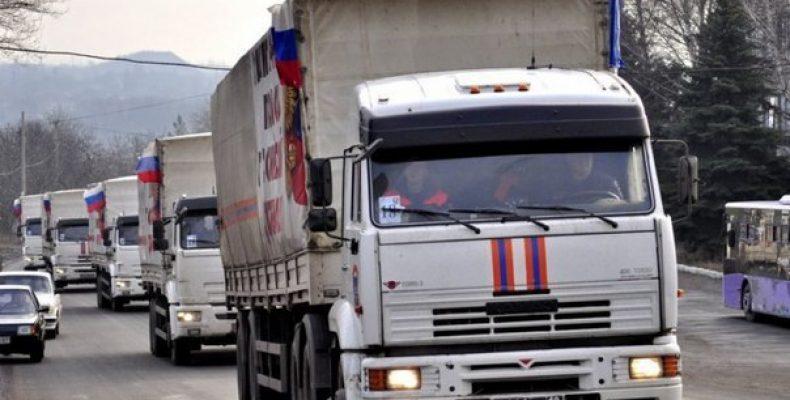 Юбилейный пятидесятый конвой МЧС России доставил гуманитарную помощь