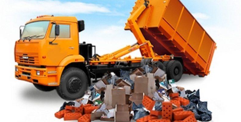 Какой лучший мусорщик по вывозу мусора?