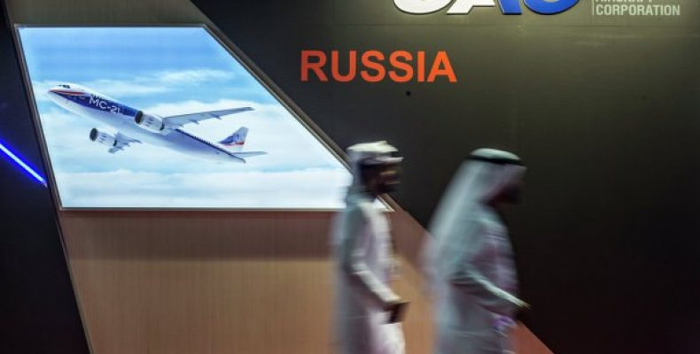 Пунчук: на самостоятельную внешнюю торговлю претендуют ОАК и