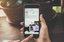 SpeedGram – накрутка лайков, подписчиков, просмотров в Instagram!
