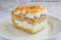 Творожно-яблочный пирог Для приготовления творожно-яблочного пирога нам потребуется: