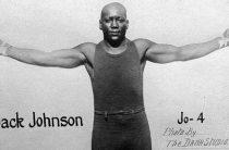 Джек Артур Джонсон родился в последний день марта