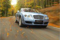 Выкуп автомобилей с запретом на регистрационные действия в Новосибирске и области