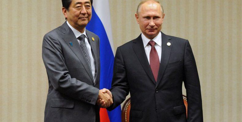 Путин отметил улучшение отношений с Японией