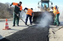 Своевременный ремонт дороги и асфальта