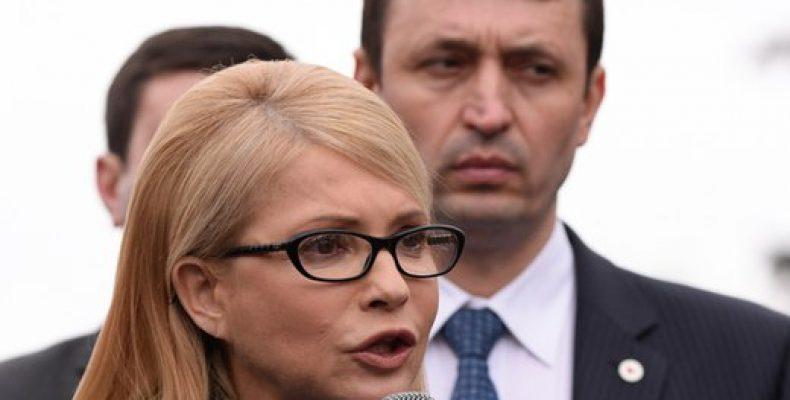 Тимошенко рассказала о скорой передаче Савченко на Украину