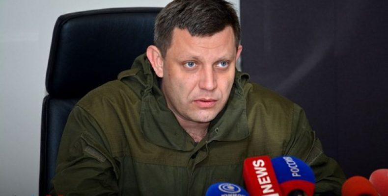 Захарченко создал в органах власти должности политруководителей, их
