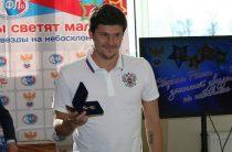 Игрок «Анжи» Илья Максимов отмечен Детской футбольной лигой