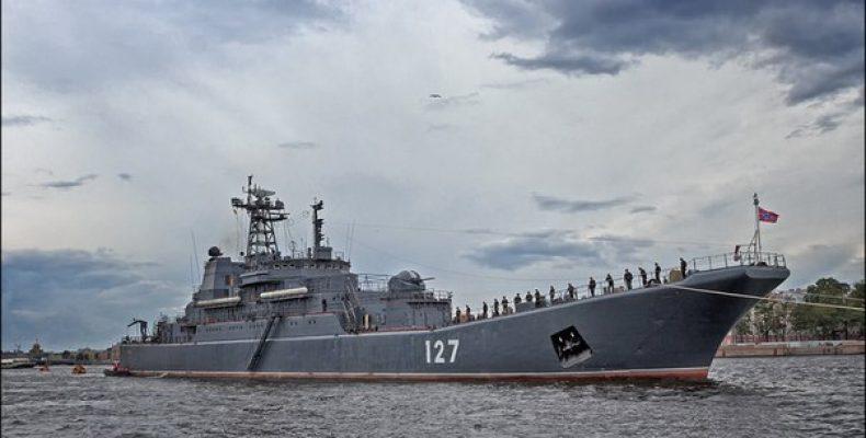 Два больших десантных корабля вошли в состав соединения